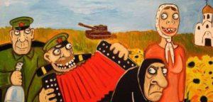 Есть ли настоящая русофобия в России?