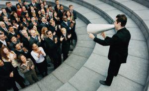 Что делать, если боишься выступать перед большой публикой?