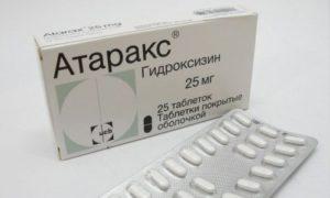 Медицинские препараты и средства