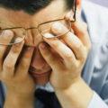 Астено-депрессивный синдром