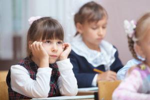 Можно ли быстро найти общий язык с классом?