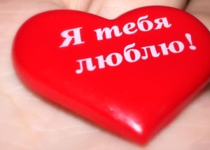 Что делать, если тебе признались в любви?