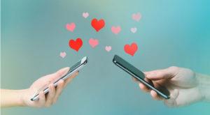 С помощью чего можно общаться с любимыми?