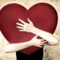 Как отличить любовь от влюблённости?