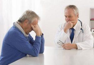 Проведение диагностики