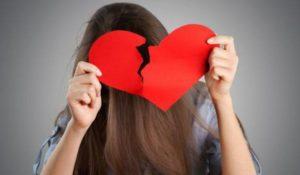 Что такое неудачная любовь - понятие