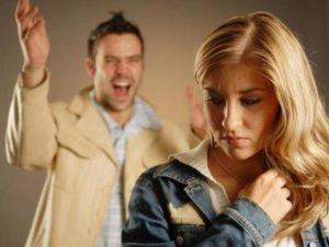 Психическое насилие со стороны партнера