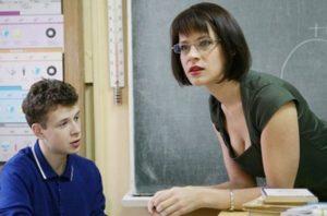 Ученик влюбился в учителя