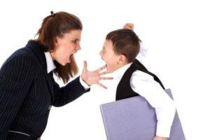 Психология и причины столкновений