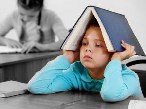 Причины педагогической незрелости у детей