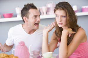 Семейно бытовые ссоры