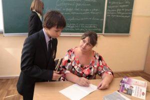 Разногласия между учителем и учеником