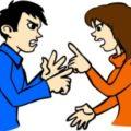 Межличностный конфликт:? пример