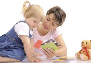 Коррекционные занятия с малышами на дому