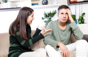 Как понять, что партнер хочет развестись, но скрывает?