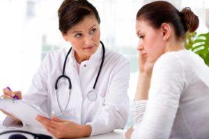Разные типы отношения к болезни