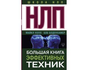 Список литературы по самостоятельному изучению методики