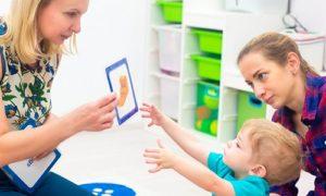 Недостаточности лобных отделов у ребенка