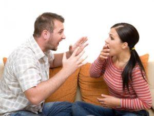 Усмерить близкого в гневе