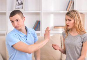 Что делать, если брат или сестра не хотят с вами общаться?
