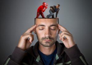 Расщепление сознания
