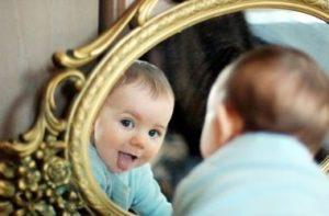 Стадии развития и функции самосознания