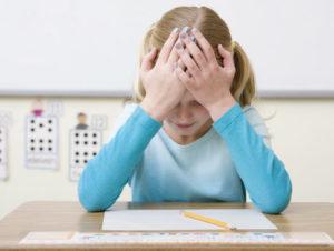 Нервное напряжение у детей