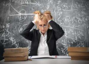 Тренинг для педагогов - пример