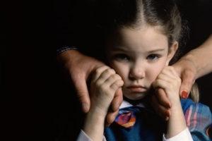 Виды состояния у детей