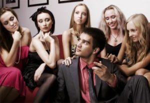 Демонстрация социальной ценности девушкам