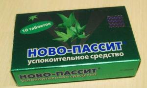 Лучшие успокоительные препараты