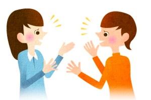 Виды речи в психологии