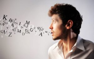 Процесс воспроизведения речи