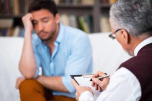 Методы подавления и лечения состояния