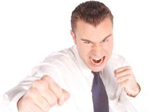 Понятие гнева