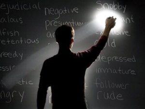 Основные различия в мыслительной деятельности