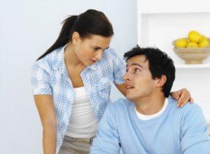 Вернуть доверие парня или мужа