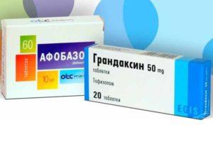 Лёгкие препараты