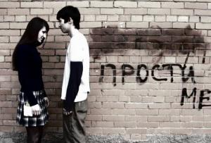 Как извиниться перед девушкой, если сильно накосячил?